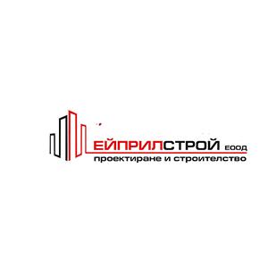СТРОИТЕЛНА ФИРМА - ЕЙПРИЛ СТРОЙ СТРОИТЕЛСТВО ПЛОВДИВ